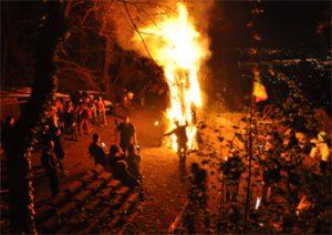 Feuerfest